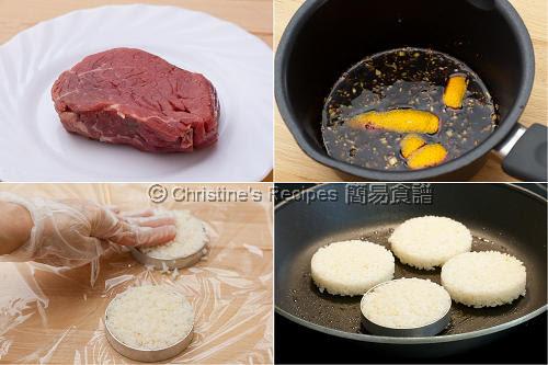 豉油皇牛柳米漢堡製作圖 Soy Sauce Beef Fillet Rice Burgers Procedures