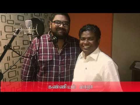 Latest Teachers day song Tamil l Aaveykannan l Deepak l Montfort Jesu