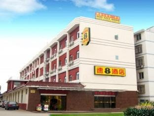 Super 8 Jiangdu Shangcheng Road Branch Reviews