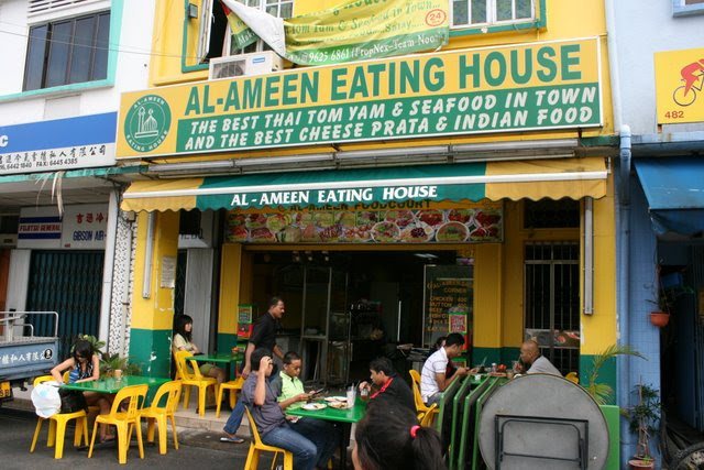 Al-Ameen Eating House