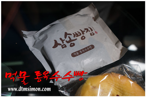 三松麵包15.jpg