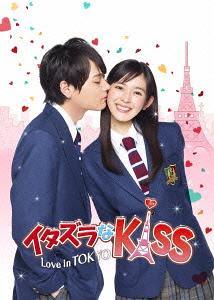 Itazura na Kiss - Love in TOKYO - (English Subtitles) / Japanese TV Series