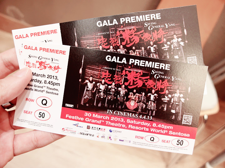 saving general yang gala premiere tickets