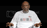 Loving Cosby: Battling My Willful Ignorance of an Icon's Abuses