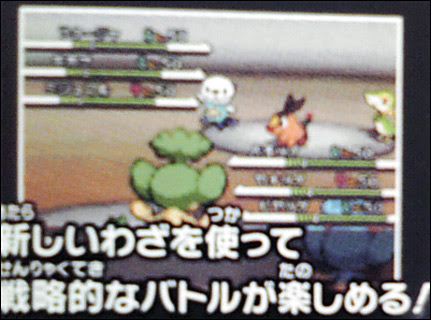 pokemon black and white monkeys. Yanappu will be joined by two more monkey Pokemon to form a trio,