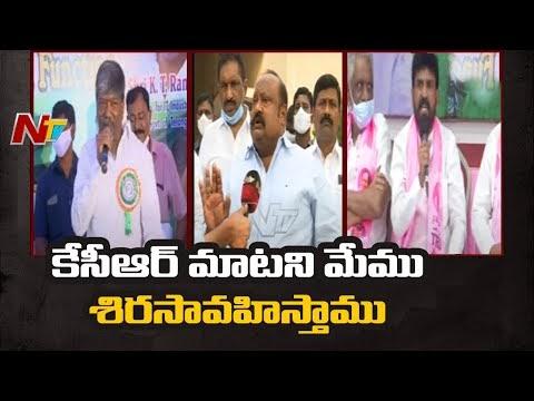 NTV: TRS MLAs Speak in favour of KTR Becoming CM For Telangana (Video)