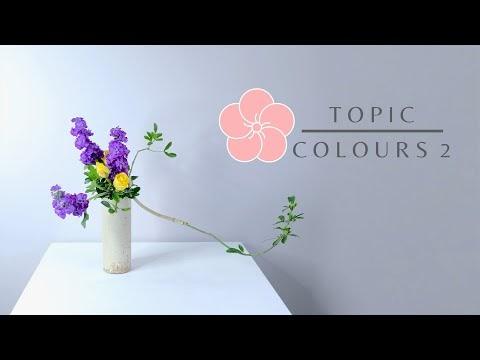Colour 2 - Four Ikebana Elements Level 2