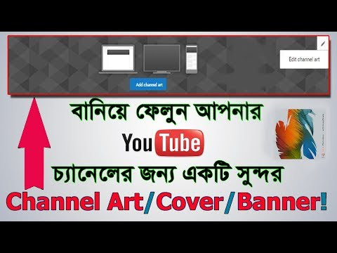How to Create Youtube channel and Earn Money From Youtube