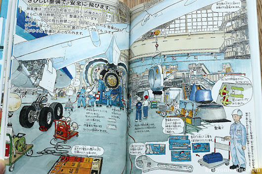 Jumbo Jets And Airports - Morinaga Yo Illustration Book Review - Halcyon Realms - Art Book Reviews - Anime, Manga, Film, Photography