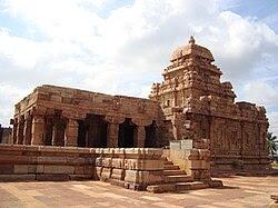 Sangameshvara temple at Pattadakal.jpg