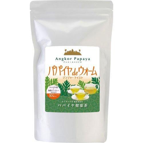 パパイヤdeウォーム 3g×10袋 健康食品 植物由来 果実・果物 [並行輸入品]