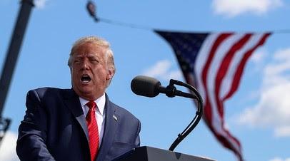 Трамп выступит перед своими сторонниками в Вашингтоне