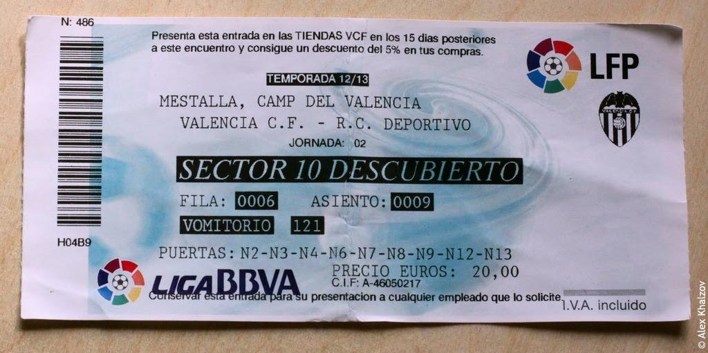 Билет на Валенсию