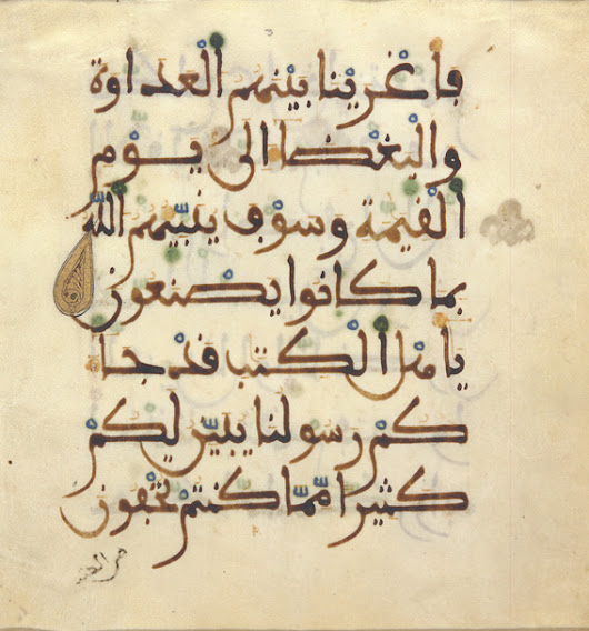 Constitution Of Medina Was The First Describing A Secular & Pluralistic Society, Not The Magna Carta!