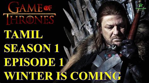 game  thrones  tamil  ep tamil explanation