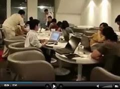screenshot: Geek Terminal - Food & discussion space