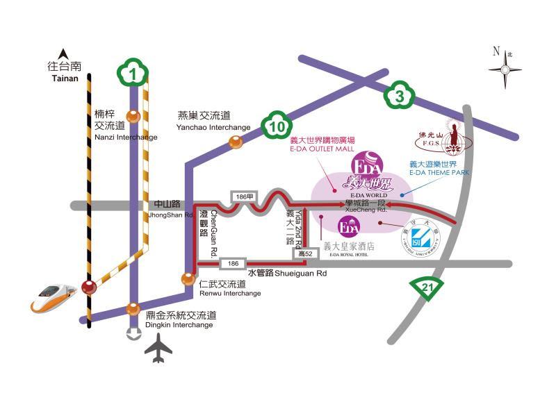 義大皇家酒店/義大/皇家/酒店/outlet/義大世界