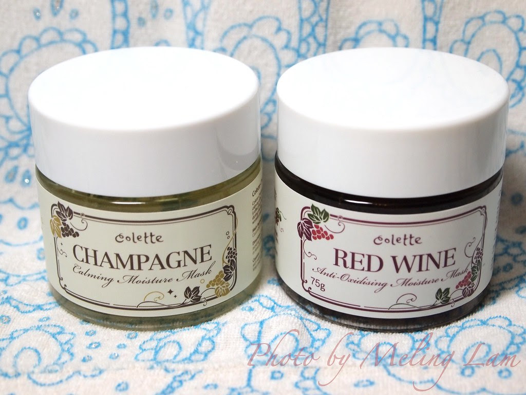 colette red wine champagne mask