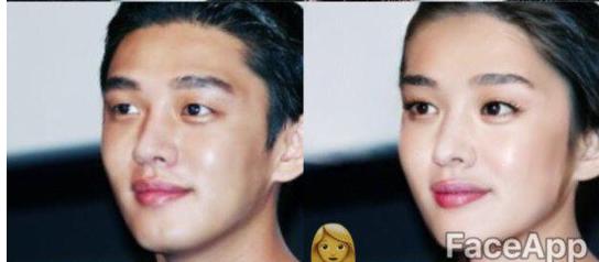 Using FaceApp's gender swap on celebrities - Korean Celebrities