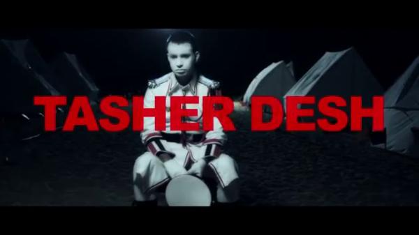 tasher desh (9)