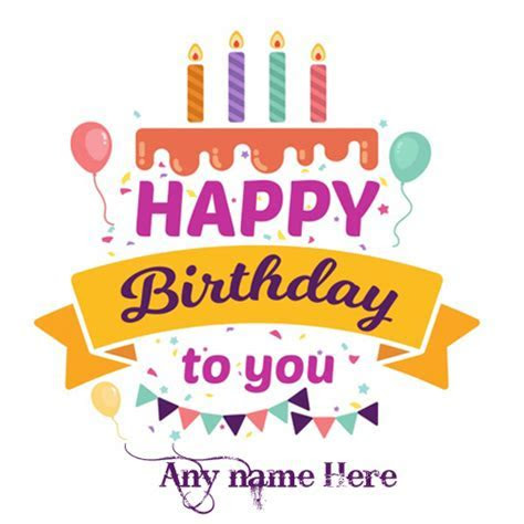 Beautiful happy birthday wishes greeting cards with name
