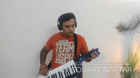 aar nanak paar nanak instrumental cover  sourav nayyar