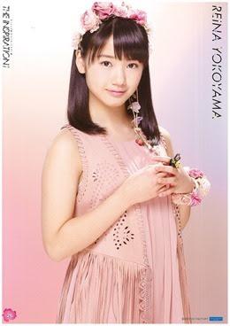 Yokoyama Reina-741680