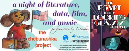 A Night of Literature, Data, Film and Music, featuring klezmer by Litvakus
