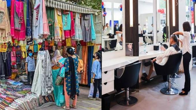Delhi Unlock 3: अगले हफ्ते से खुल सकते हैं Salons और Weekly Markets, कुछ अन्य राहत भी संभव