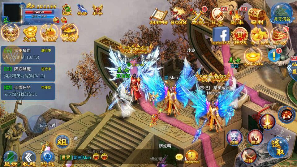 giftcode ngày lễ của game thiên thư mobile
