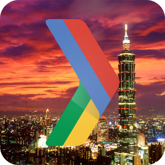 GDG Taipei #37 - Google I/O Extended Taipei 2017 Live Party