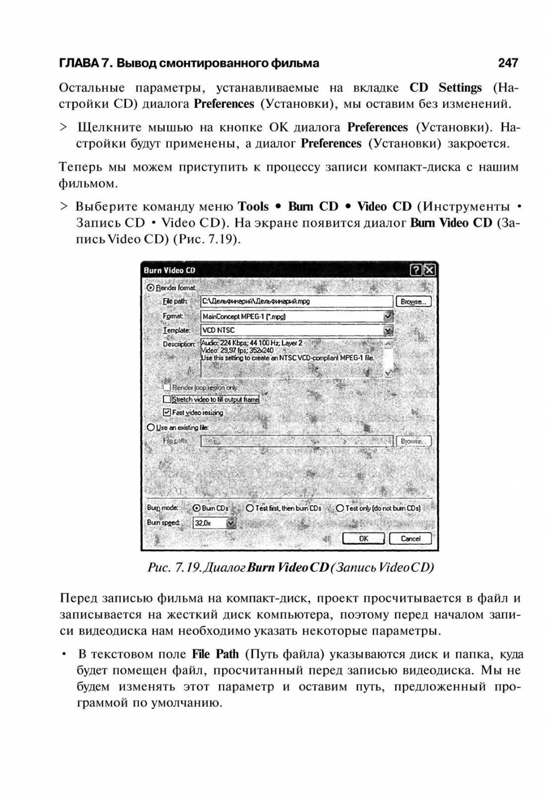 http://redaktori-uroki.3dn.ru/_ph/14/85485921.jpg