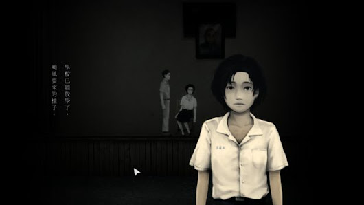 Detention 返校 – İnceleme