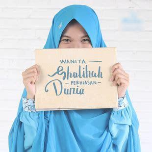 gambar dp bbm wanita muslimah berhijab syari terbaru