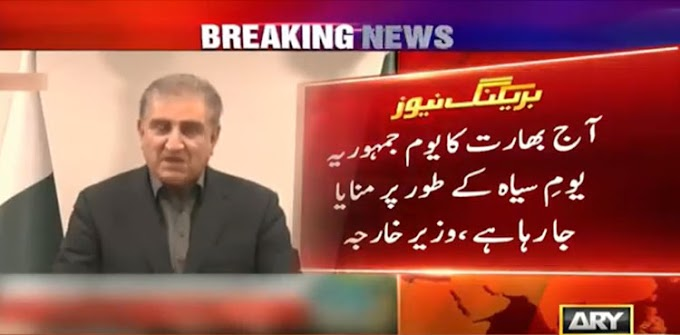 India's Republic Day being observed as Black Day: Qureshi