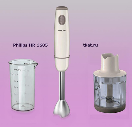 Блендер Philips HR 1605
