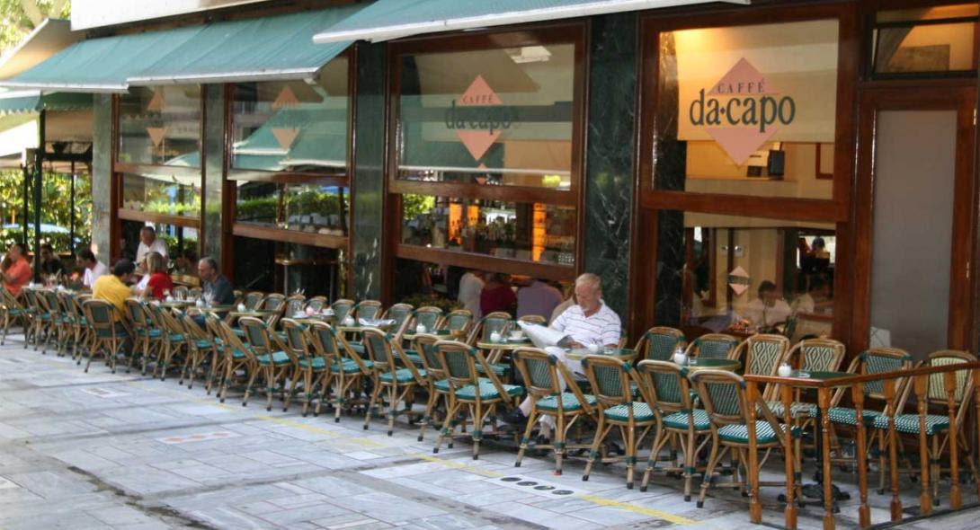 Αποτέλεσμα εικόνας για Φτωχό καφενεδάκι στην πλατεία Κολωνακίου