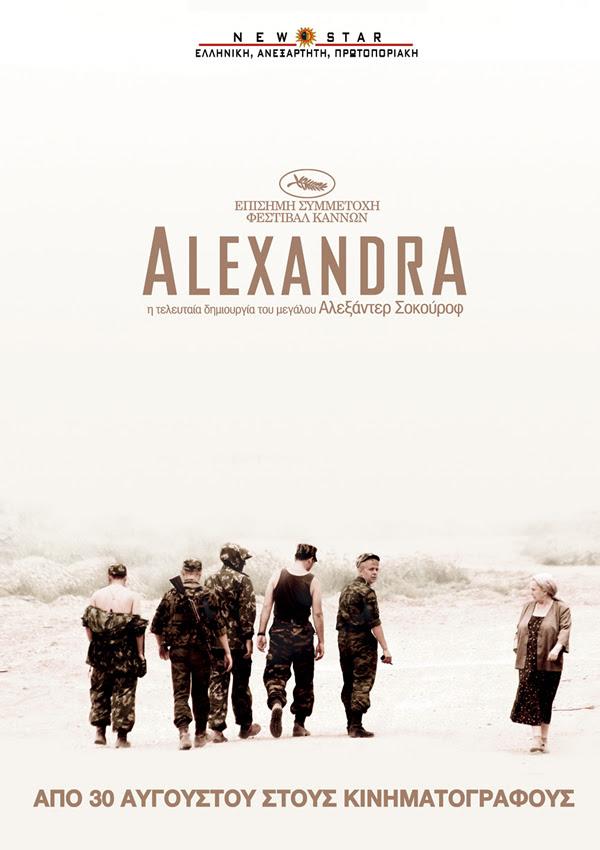 Aleksandra (Aleksandr Sokurov, 2.007)