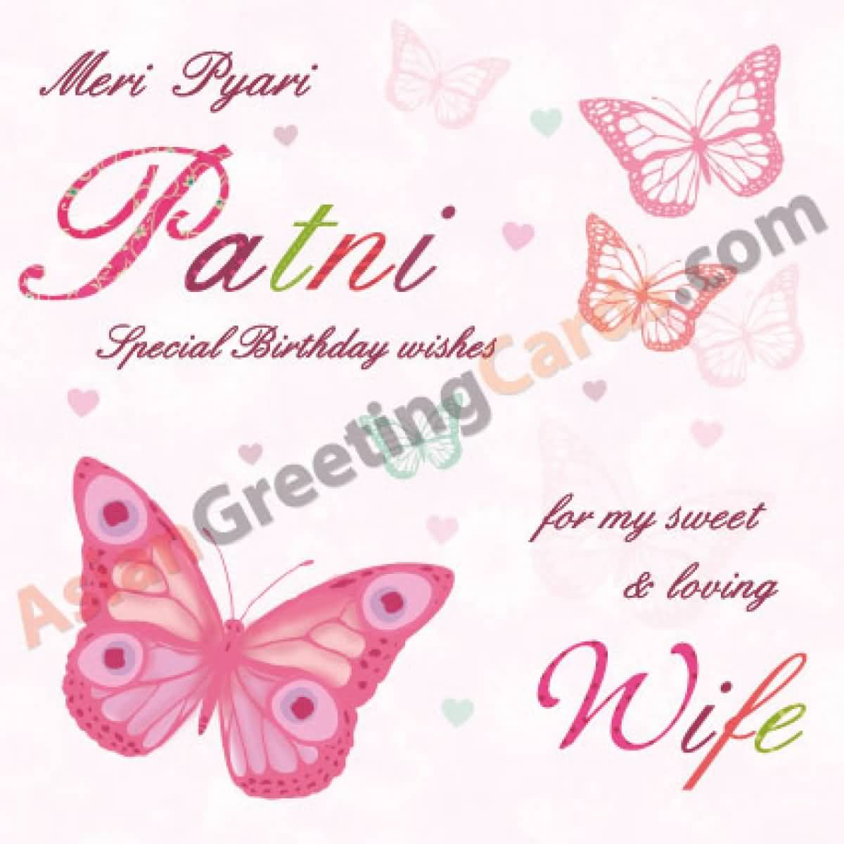 Birthday Greetings Wishes For Wife In Hindi Nice Wishes