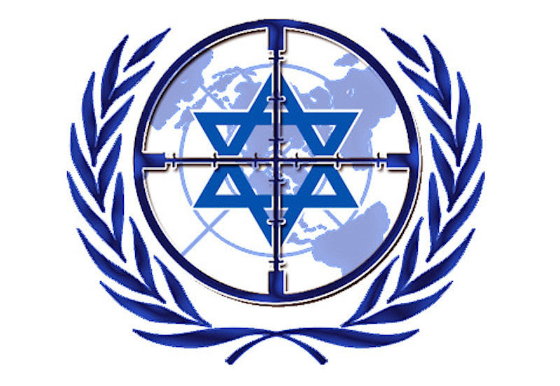 Image result for UN Israel