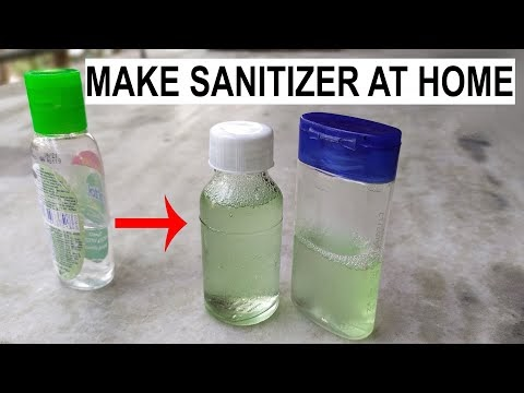How To Make Hand Sanitizer At Home In Hindi health and Beauty