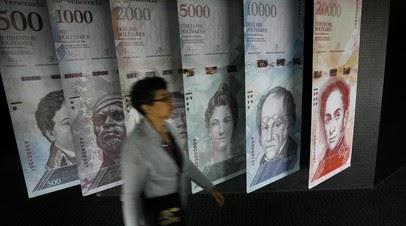 Венесуэла вводит в оборот банкноту в 1 млн боливаров