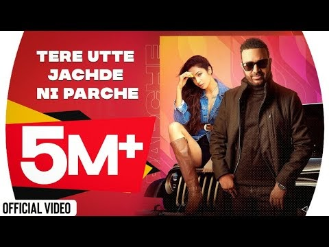 Parche (Official Video)| Surjit Bhullar Ft. Sudesh Kumari | New Punjabi Songs 2021 | Mista Baaz
