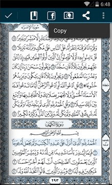 Holy Quran with Tafsir-1