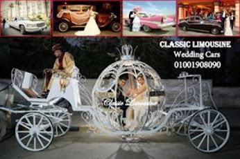سيارات الزفاف الجديدة لاصحاب الذوق العالى سيارات مختلفة ومبهرة مش مجرد عربية