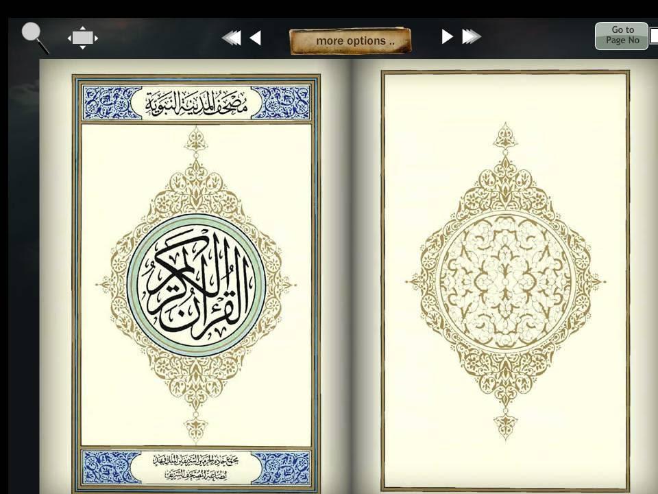 Quran translation in urdu : al quran online