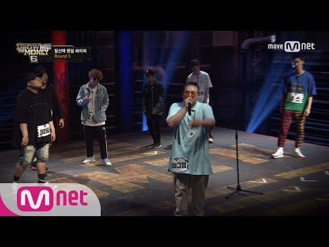 Show Me The Money 6 Episode 6 Engsub - Viral Cool