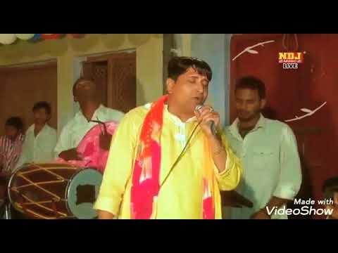 तू राजा की राजदुलारी Tu Raaja Ki RajadulaarI Hariyaanavi Shiv Bhajan Lyrics