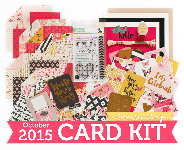 Simon Says Stamp Card Kit of the Month October 2015 HERE'S LOOKING AT YOU CKOct15 zoom image