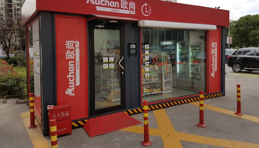 In retailing's future, social networks run grocery stores in China, not staff